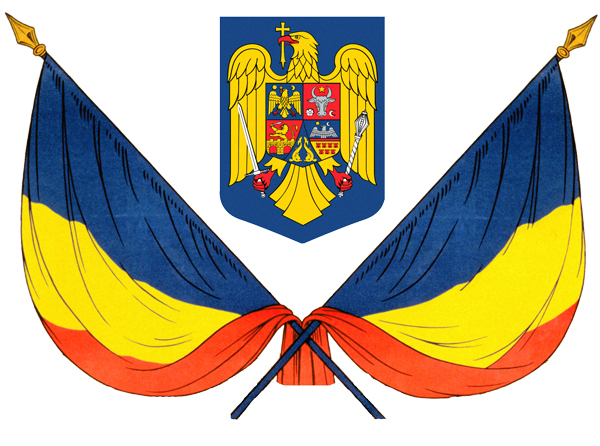 Symbols_of_Romania_clean